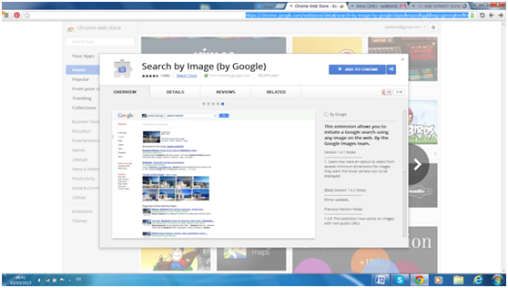 התקנת תוסף גוגל
