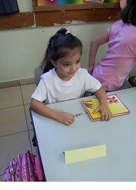 פרחי באך - טיפול בגיל בית הספר